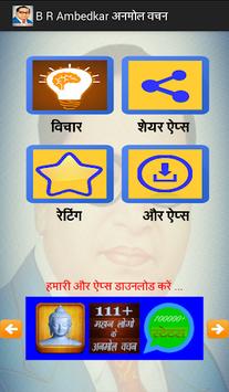 Jignesh dada bhajan book pdf free download