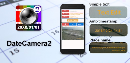DateCamera2 (Auto timestamp) pc screenshot