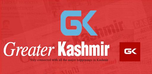 Greater Kashmir pc screenshot
