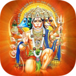 Hanuman Chalisa, Bajrang Baan,Hanuman Ashtak,Audio icon