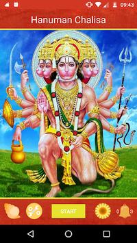 Hanuman Chalisa, Bajrang Baan,Hanuman Ashtak,Audio APK screenshot 1