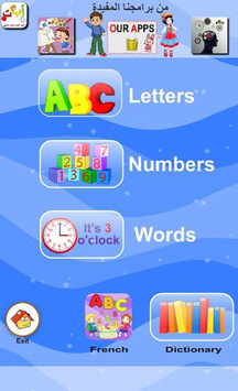 Primary English Letters Numbers Animal Colors APK screenshot 1