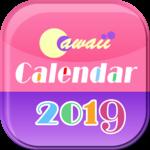 Cawaii Calendar 2019 Free! FOR PC