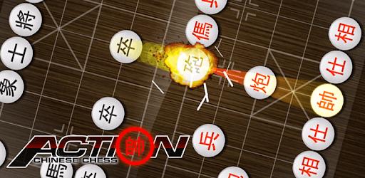 Chinese Chess / Co Tuong pc screenshot
