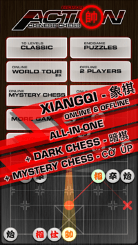 Chinese Chess / Co Tuong APK screenshot 1
