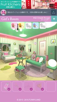 Escape Girl's Room APK screenshot 1