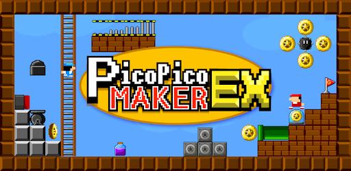 Make Action! PicoPicoMaker pc screenshot
