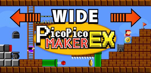 Make Action PicoPicoMaker WIDE pc screenshot