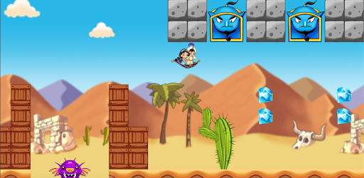 Aladin In New Adventures pc screenshot