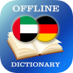 Arabic-German Dictionary icon