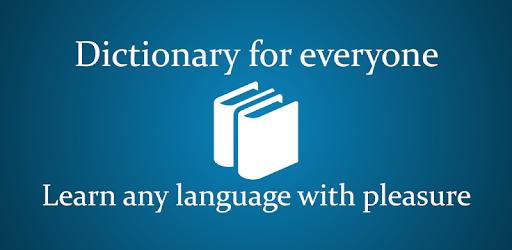 Filipino-English Dictionary pc screenshot