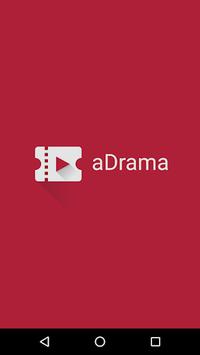 aDrama APK screenshot 1