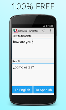 Spanish English Translator APK screenshot 1