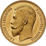 Imperial Russian Coins icon