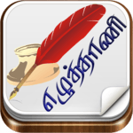 Ezhuthani  - Tamil Keyboard APK icon