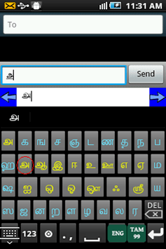 Ezhuthani  - Tamil Keyboard APK screenshot 1