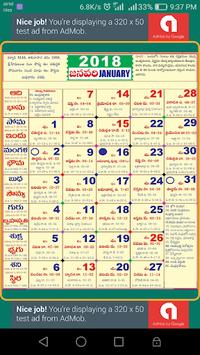 Telugu Calendar & Panchangam 2018 APK screenshot 1