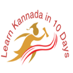 Learn Kannada in 10 Days - Smartapp APK icon