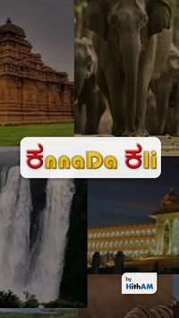 Learn Kannada in 10 Days - Smartapp APK screenshot 1