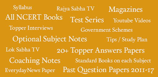 UPSC IAS All in One - Study for 2018 Prelims Mains pc screenshot