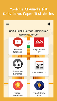 UPSC IAS All in One - Study for 2018 Prelims Mains APK screenshot 1