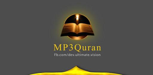 MP3 Quran pc screenshot