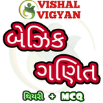 Basic Ganit In Gujarati By Vishal Vigyan icon