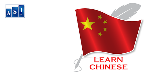 Learn Chinese Free Offline For Travel pc screenshot