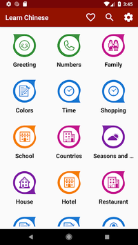 Learn Chinese Free Offline For Travel APK screenshot 1