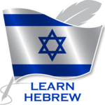 Learn Hebrew Free Offline For Travel icon