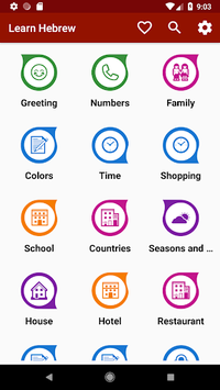Learn Hebrew Free Offline For Travel APK screenshot 1