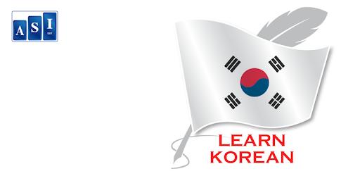Learn Korean Free Offline For Travel pc screenshot