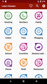 Learn Korean Free Offline For Travel APK screenshot 1