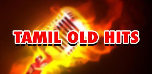 தமிழ் பழைய பாடல் - Tamil Old Songs Video pc screenshot