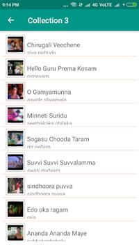 Telugu Old Songs Video - తెలుగు పాత పాటలు APK screenshot 1