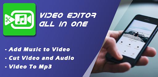 Video Audio Converter / Video Cutter /Video Editor pc screenshot