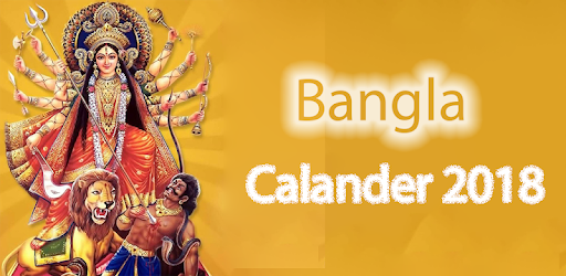 Bangla Calendar 2018 - Panjika 2018 pc screenshot