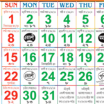 Bangla Calendar 2018 - Panjika 2018 APK icon