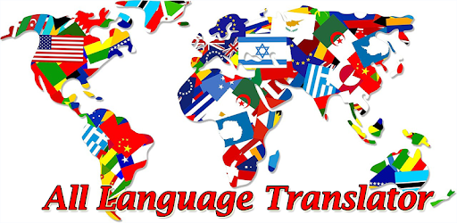 All Language Translator Free pc screenshot