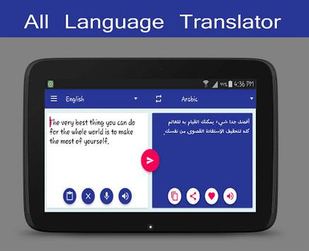 All Language Translator Free APK screenshot 1
