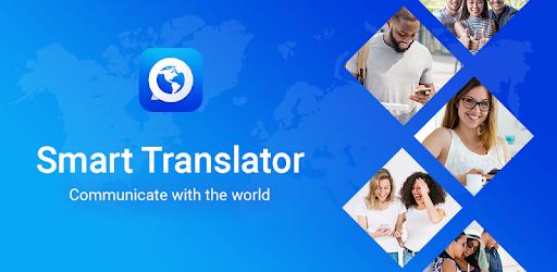 Translate Now pc screenshot