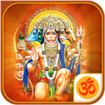 Hanuman Chalisa HD Sound for pc icon
