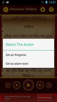 Hanuman Chalisa HD Sound APK screenshot 1
