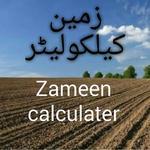 Land & Zameen, Plot Size & Bath Tiles Calculator icon