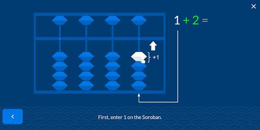 Simple Soroban APK screenshot 1