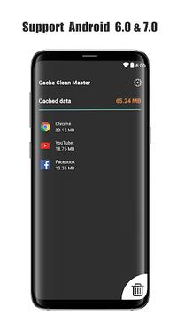 Cache Cleaner Super  clear cache & optimize APK screenshot 1