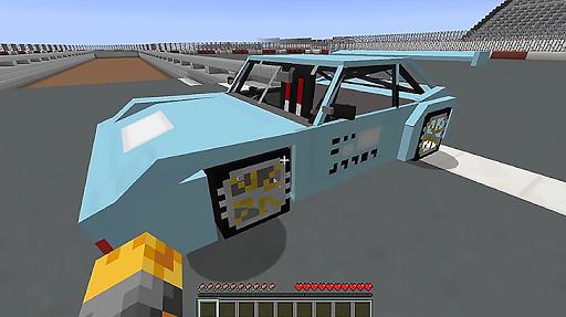 Cars for MCPE APK screenshot 1