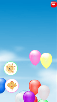 Baby Games APK screenshot 1