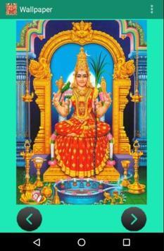 Lalitha Sahasranamam APK screenshot 1