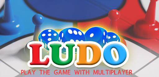 Smart Ludo 2018 pc screenshot